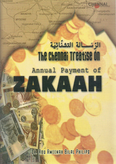The Chennai Treatise on Zakath