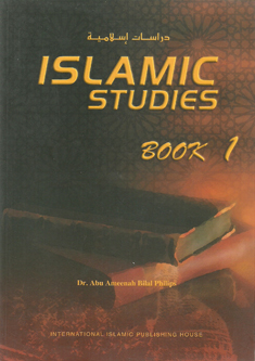 Islamic Studies – Book 1