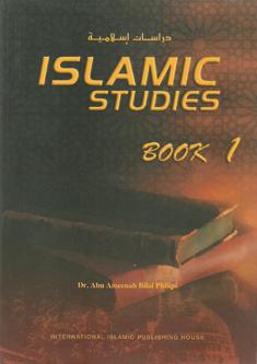 Islamic Studies – Book 1