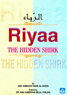 Riyaa – The Hidden Shirk