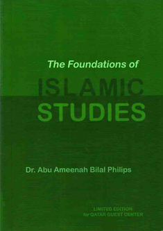 Foundations of Islamic Studies