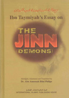 Ibn Taymiyyah's Essay on Jinn