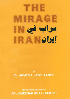 The Mirage in Iran