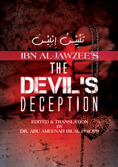 ibn taymiyyah essay on the jinn pdf