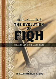 Evolution of Fiqh