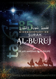 Tafseer – Surah Burooj