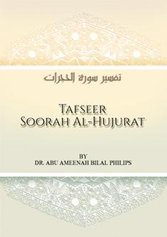 Tafseer – Surah al Hujuraat