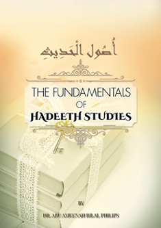 The Fundamental of Hadeeth Studies